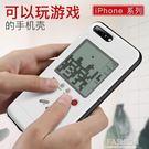 蘋果6s手機殼iphone7plus俄羅斯方塊游戲機8p復古網紅x套·Ifashion