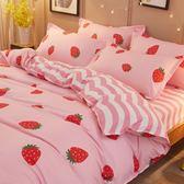 床上床單寢室男女四件套被套BCT5 魔法街
