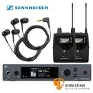 德國森海塞爾 SENNHEISER EW IEM G4-TWIN-B 無線監聽系統