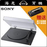 【海恩特價 ing】日本 SONY PS-HX500 高解析音質黑膠唱盤 公司貨保固 (送-鐵三角黑膠唱片清潔刷)