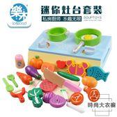 切水果木制磁性仿真廚具做飯切菜兒童家家酒玩具【時尚大衣櫥】