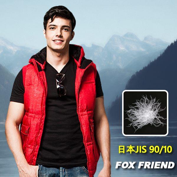FOX FRIEND 男款 印花連帽羽絨背心 0161