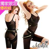 Mollifix瑪莉菲絲 Double X牛仔肚 瞬縮定型連身塑身衣 兩件組
