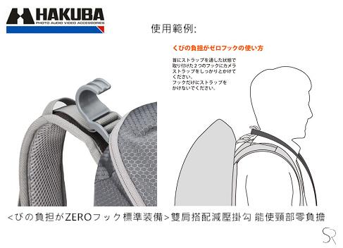 HAKUBA GW-ADVANCE PEAK 25 先行者 雙肩背包 【公司貨】