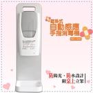 【現貨供應】 HEC-1250 壁掛式自動感應手指消毒機 附桌面立架 酒精噴霧機 酒精機 乾洗手機