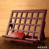 古箏二胡鋼琴吉他實木可折疊便攜式桌面樂譜架     SQ9169『樂愛居家館』TW