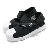 adidas 涼鞋 Superstar 360 Sandal I 黑 白 包頭 小童鞋 魔鬼氈 【ACS】 FV7586