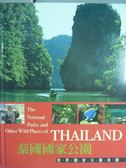 【書寶二手書T5/地理_PMS】泰國國家公園_史蒂芬‧艾略特