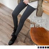 OB嚴選《HZA004-》厚麻花編織紋彈性雕塑全長/九分褲襪‧10款--適 S~XL