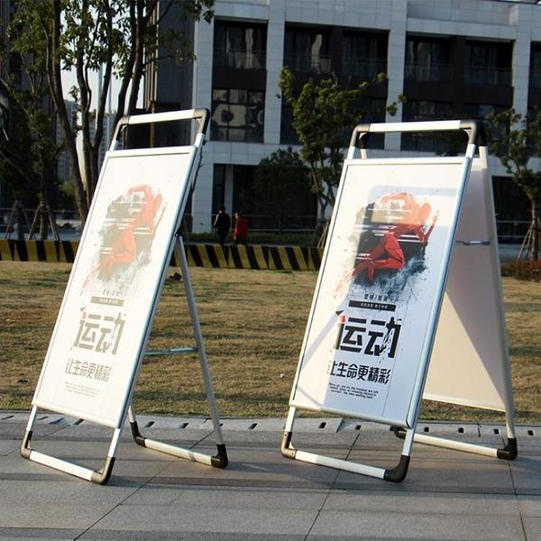 廣告牌展示牌鋁合金kt板展架立式落地式展板宣傳展示架海報架立牌『向日葵生活館』