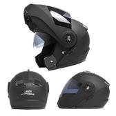 電動摩托車男女士頭盔防曬四季通用半覆式