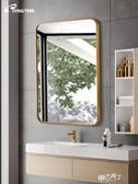 掛鏡 北歐鋁合金浴室鏡輕奢洗手間鏡衛生間鏡子壁掛廁所衛浴鏡玄關鏡子