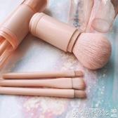 化妝刷包 便攜伸縮多功能化妝刷散粉腮紅刷帶蓋四合一套刷眼影刷美妝工具爾碩 雙11