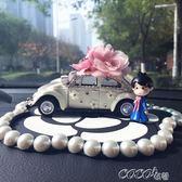 車擺件  高檔鑲鑽小丸子老爺車車載擺件花朵蝴蝶結汽車飾品香水座車內裝飾 coco衣巷