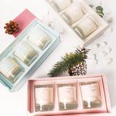 進口香薰無煙蠟燭室內香氛蠟燭套裝三只裝去除異味禮盒裝HL 免運直出交換禮物
