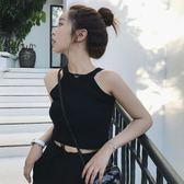 黑五好物節❤aa風小吊帶背心女夏外穿打底短款露臍學生百搭針織無袖掛脖上衣潮