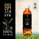 日月潭 台茶18號紅玉紅茶(微糖)490mlX24罐/箱