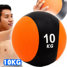 10KG藥球│MEDICINE BALL橡膠十公斤彈力球韻律球.抗力球重力球.復健球訓練球.運動健身推薦