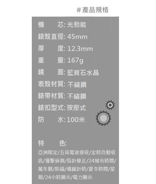 CITIZEN/星辰 光動能電波錶 三眼計時手錶(CB5837-88L) 黑殼/45mm