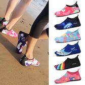 沙灘襪鞋男女潛水浮潛兒童涉水溯溪游泳鞋軟鞋防滑防割赤足貼膚鞋 樂活生活館
