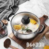 304不銹鋼加厚湯鍋家用電磁爐燃氣專用雙耳燉鍋煮粥鍋復底小火鍋 qz4251【甜心小妮童裝】