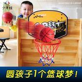 兒童籃球框掛式室內投籃架可升降兒童