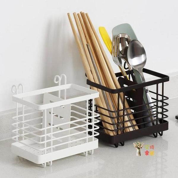 筷架 瀝水筷籠筷子筒創意筷子架筷子盒 家用廚房勺子收納盒筷子籠