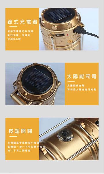 AWANA太陽能伸縮手電筒露營燈附檯燈設計(金色)