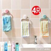 廁所掛毛巾架創意免打孔墻上壁掛衛生間廚房抹布架手巾架單桿 青木鋪子