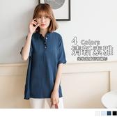 《AB6087》涼感清新簡約排釦襯衫短袖上衣 OrangeBear
