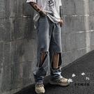 牛仔褲 潮流ins暗黑高街嘻哈個性刀割破洞牛仔褲長褲男女 VK1236