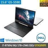 DELL 戴爾G5-5590-R1748WTW 白 ( i7-8750H/8G/256SD+1THD/GTX1050Ti-4G)
