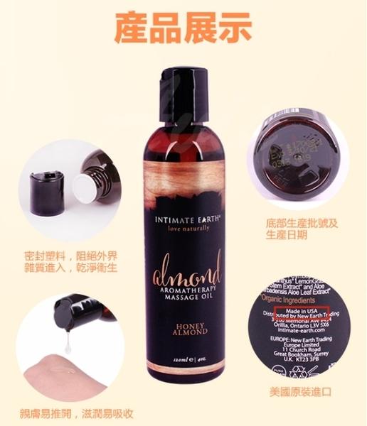 情趣用品 情趣商品 潤滑液送潤滑液 美國Intimate-Earth Soothe 後庭抗菌潤滑液-番石榴 60ml