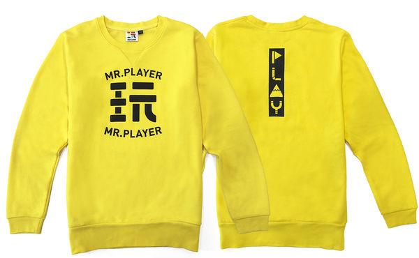 綜藝玩很大Mr.Player【大學T】黃