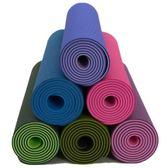 瑜伽墊初學者裝備6mm地墊防滑仰臥起坐墊女子瑜珈健身墊三件套 igo