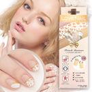 LOVE NAIL持久指甲油貼-法式系列(金絲幻想)  指甲貼 法式指甲 光療質感
