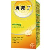 素寶丁綜合維他命發泡錠30顆裝 (甜橙百香)        *維康