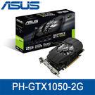 【免運費】ASUS 華碩 PH-GTX1050-2G 顯示卡