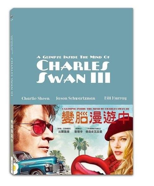 變腦漫遊中 DVD A Glimpse Inside the Mind of Charles Swan III  (音樂
