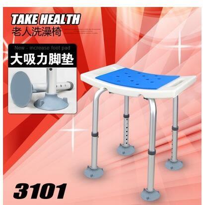 老人洗澡椅子防滑洗澡凳孕婦浴室凳老年洗澡凳(3101 洗澡凳-吸盤腳)