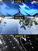 車蠟黑色車專用新汽車蠟白色車用養護臘打蠟劃痕上光修復神器