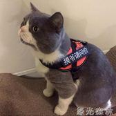 貓咪牽引繩防掙脫專用溜貓繩栓貓遛貓繩胸背帶項圈小貓繩子貓錬綠光森林