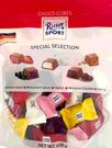 [COSCO代購] W131468 力特 彩色方塊含餡綜合巧克力 608公克