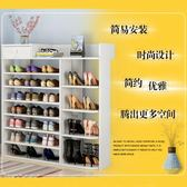 鞋架簡易多層鞋柜家用經濟型置物架仿實木門口小鞋架子省空間