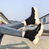 襪靴 彈力襪 針織 老爹 運動襪靴 高幫鞋子