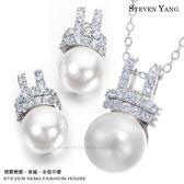 正白K飾「夢幻白貝珠」項鍊耳環套組 華麗滿鋯 *一套價格* 母親節禮物