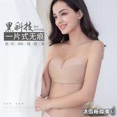 隱形文胸 無肩帶隱形文胸胸貼婚紗聚攏防滑上托抹胸硅膠乳貼性感nu內衣bra