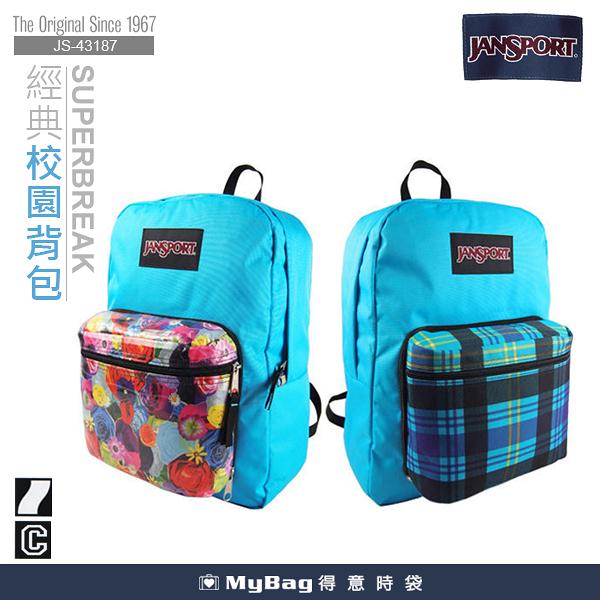 JANSPORT 後背包 經典校園背包 可更換式前袋 花漾/藍格 43187 得意時袋