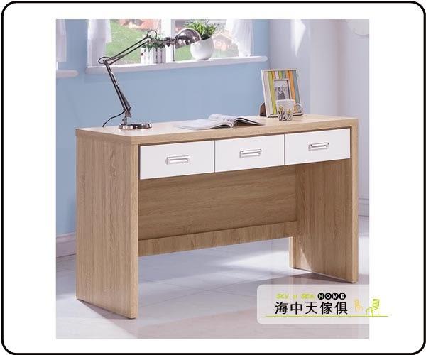 {{ 海中天休閒傢俱廣場 }} C-02 摩登時尚 書房系列 233-4 橡木白4尺書桌