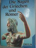 【書寶二手書T4/歷史_ZHU】Sagen der Griechen und Römer